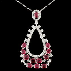 18K Gold 5.95ct Ruby and 1.66ctw Diamond Pendant