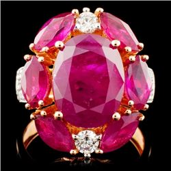 18K Rose Gold 6.92ct Ruby & 0.48ct Diamond Ring