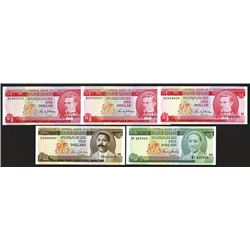 Central Bank of Barbados. 1973 Issue.
