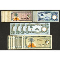 Bank of Biafra. 1967 and 1968 ND Issues.