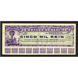 Estado de Sergipe. 1897 Emergency Scrip Issue.