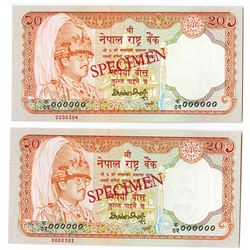 Central Bank of Nepal. 1981 ND Issue.