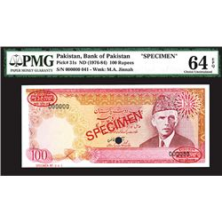 State Bank of Pakistan, ND (1976-84) Issue Specimen Banknote.