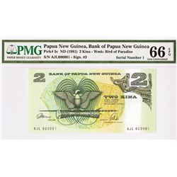 Bank of Papua New Guinea. 1981 ND Issue. Serial # 000001 note.