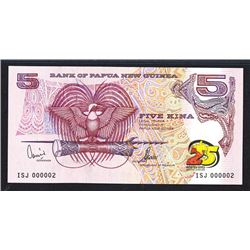 Bank of Papua New Guinea. Serial Number 2. (2000).