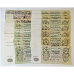 State Credit Notes, 1910-1919.