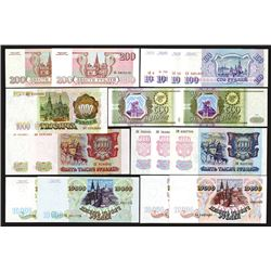 Bank of Russia. 1992-1994 Issue.