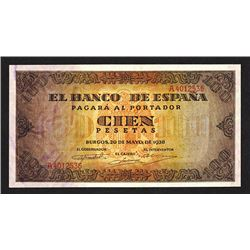 Banco de Espana. 1938 Issue.