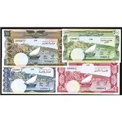 Bank of Yemen, 1984 Issue Lot of 4 Notes.