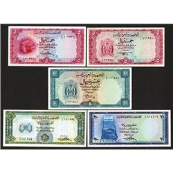 Arab Republic of Yemen lot of 5 Different 1964 to 1971 Issues.