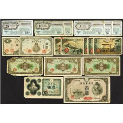 WWII era MPCs and Japanese issues.