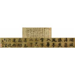Calligraphy Hand Scroll Kang Youwei 1858-1927