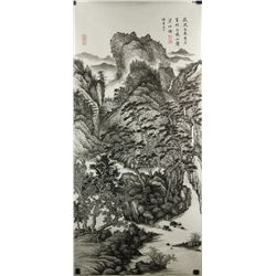 Chinese Landscape WC Painting Paper Liang Shiyu