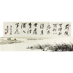 WC Landscape Hand Scroll Ya Ming 1924-2002