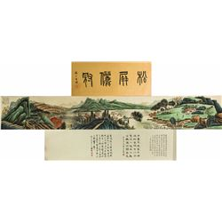 WC Hand Scroll Painting Zhang Daqian 1899-1983