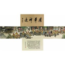 WC Hand Scroll Painting Huang Zhou 1925-1997