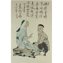 Chinese WC Scroll Painting Fan Zeng 1938-