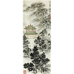 WC Landscape Scroll Painting Song Wenzhi 1919-99
