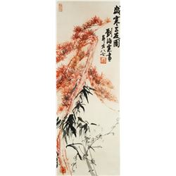 WC Bamboo Scroll Painting Liu Haisu 1896-1994