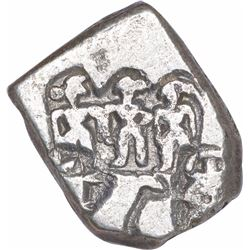 Punch Marked Silver Karshapana Coin of Post Mauryas.