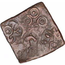 Extremely Rare Copper Karshapana Coin of City State of Suktimati.
