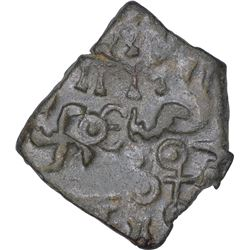 Extremely Rare Copper Coin of Bhadra and Mitra Dynasty of Satya Bhadra.