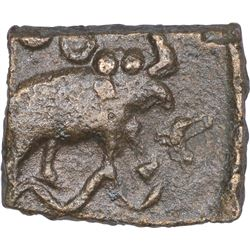 Brass Coin of Mitra Dynasty of Khandesh.