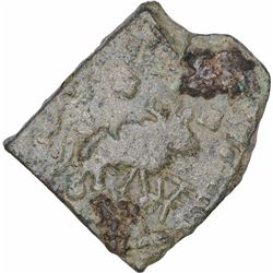 Extremely Rare Copper Square Coin of Sebaka Dynasty.