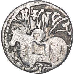 Silver Drachma Coin of Spalapati Deva of Hindu Shahis of Kabul.