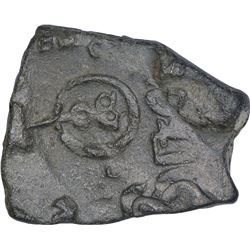 Extremely Rare Copper Coin of Dharmabhadra of Bhadra and Mitra Dynasty.