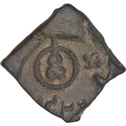 Extremely Rare Copper Coin of Dharmabhadra of Kingdom of Vidarbha.