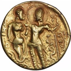 Very Rare Gold Dinar Coin of Gupta Dynasty of Samudragupta of King and Queen Type.
