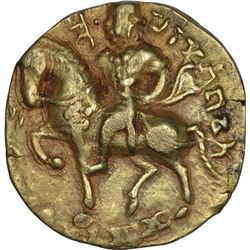 Very Rare Gold Dinar Coin of Gupta Dynasty of Chandragupta II of Horseman Type.