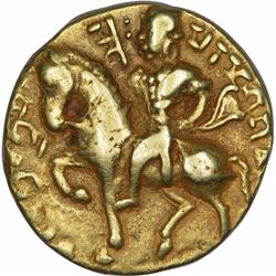 Very Rare Gold Dinar Coin of Gupta Dynasty of Chandragupta II.