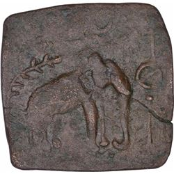 Rare Copper Square Coin of  Chola Dynasty of Sangam Chola.