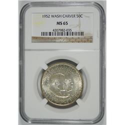 1952 WASHINGTON CARVER HALF DOLLAR, NGC MS-65