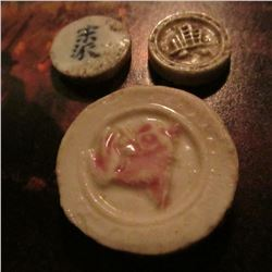 (3) Different Porcelain Siamese Gambling Tokens.