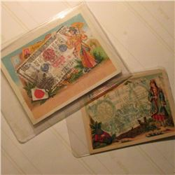"(2) different Business Cards  ""Fera's Confectionery and Restaurant…Boston"" & a Carpet & Furniture St"