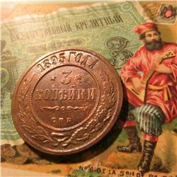 1895 Russia Three Kopeks Copper EF with an early blank advertising card which depicts a rare Banknot