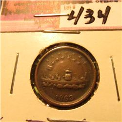 "1864 Civil War Token ""Monitor/Union for Ever"" Scarce"