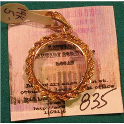 14K Gold Rope bezel for a U.S. Five Dollar Gold Piece. New.