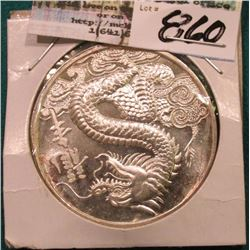 """Even as he is Pure/The Eagle Mint/.999 Fine Silver/One Troy Ounce/I John 3:3"", Dragon design obvers"