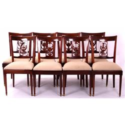 Antique mahogany dining room chairs for Dining room furniture auctions