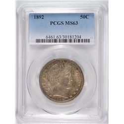 1892 BARBER HALF DOLLAR, PCGS MS-63