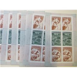 Lot Of (10) Mint Uncut Cccp Stamp Sheets