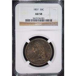1837 CAPPED BUST HALF DOLLAR REEDED EDGE -NGC AU58 -  NICE TYPE COIN