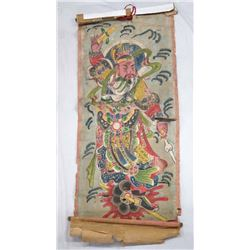 Antique Chinese Hand Painted Scroll on Paper