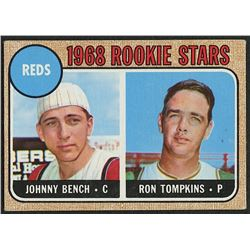 Johnny Bench / Ron Tompkins 1968 Topps #247 Rookie Stars RC