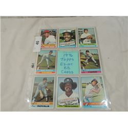16 CARD LOT TOPPS BASEBALL 1976 EX TO MINT