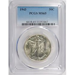 1943 WALKING LIBERTY HALF DOLLAR PCGS MS65 - BLAST WHITE
